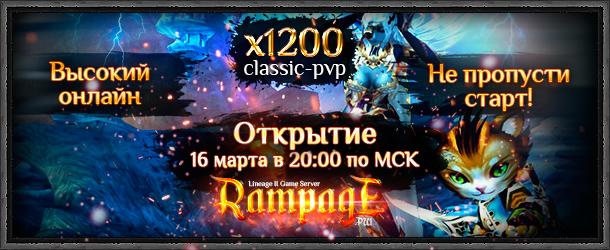 fornewsx1200_new.jpg