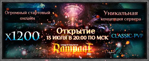 rampagex1200_140718.jpg