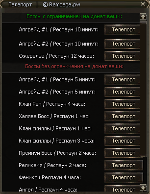 tp_rb.png